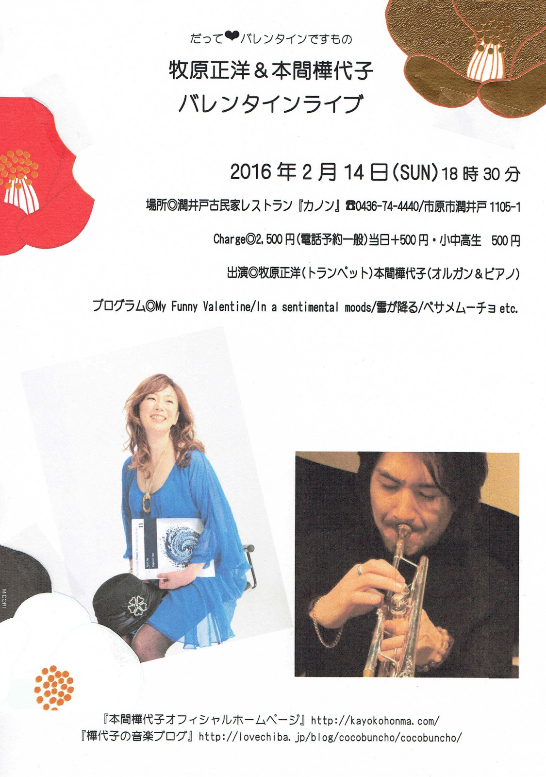 CCF20160118